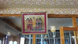 wp_bhutan_The 4th King with 4 Queens